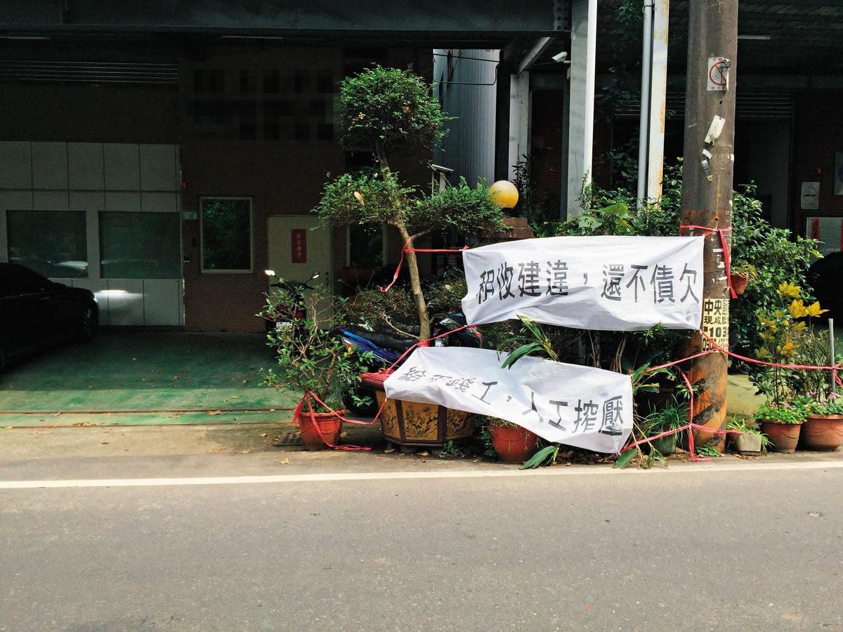 簡漢武等人在被害人公司門口拉布條討債。(翻攝畫面)