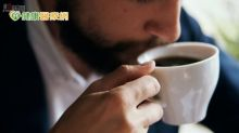 咖啡愈喝卻愈累?兩個時間喝,效果最好!