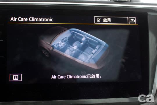 Comfortline與Highline車型還標配Air Care抗過敏源空氣過濾系統,將車內循環空氣中的細微粉塵、過敏源等加以過濾,相當貼心。