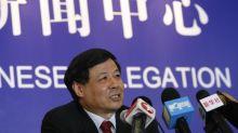 China lanza una histórica apertura del sector financiero al capital exterior
