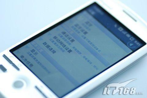 China Mobile's customized HTC Magic gets shown off