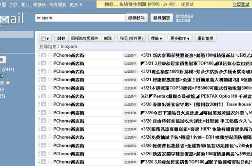 Google and China clash again, this time over Gmail access