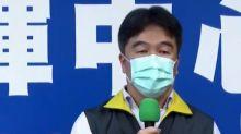兩批類包機中有三人在檢疫所發燒送醫