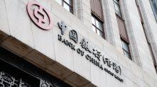 匯豐Vs中銀香港 邊隻更值得買入?