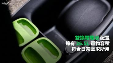 【新車速報】電極式傾感!2021全新運動化車款台鈴eReady Run正式發表!