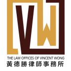 SHAREHOLDER ALERT: SOS ACAD SKLZ: The Law Offices of Vincent Wong Reminds Investors of Important Class Action Deadlines
