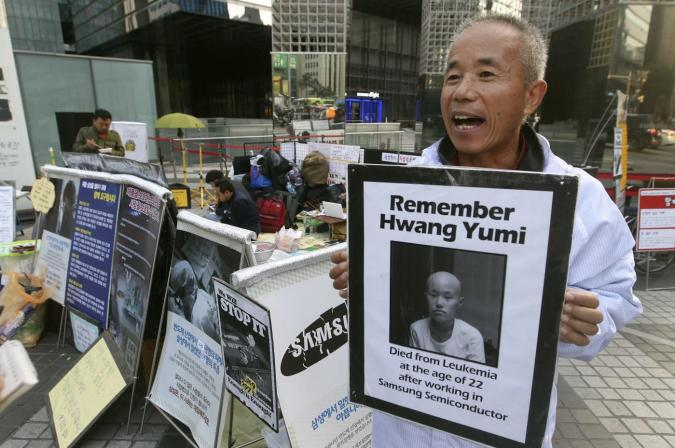 Samsung lets inspectors into its factories following deaths