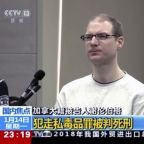 U.S. calls Chinese death sentence against Canadian 'politically motivated'