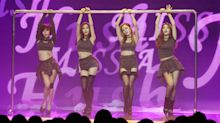 Look back at K-pop girl group miss A's career