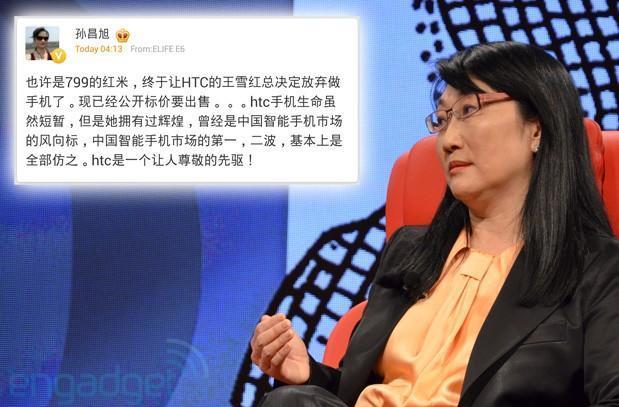 HTC denies sale rumor amid poor Q3 outlook