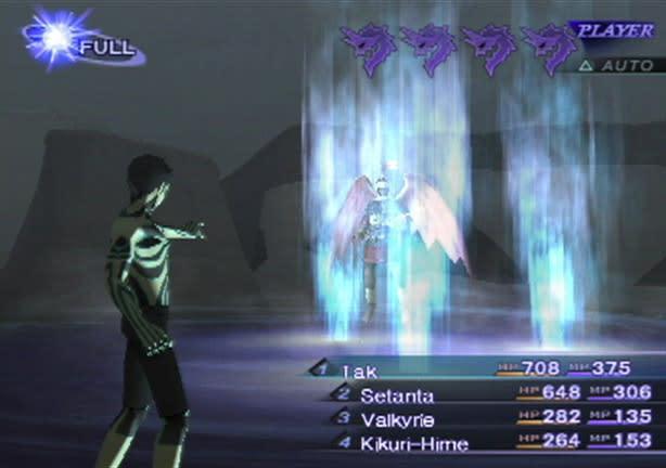 Atlus launching Shin Megami Tensei: Nocturne on PSN today