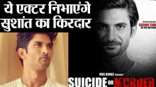 Sachin Tiwari to play Sushant Singh Rajput's role in Suicide or Murder