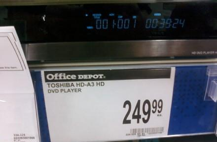 Hey, Office Depot: the format war is over