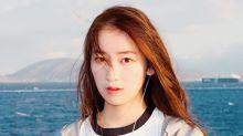 仙氣星二代 - 龔慈恩囡囡林愷鈴 相集