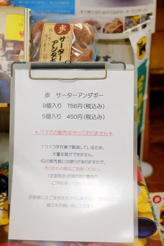 DSCF3058.jpg