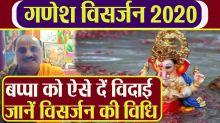 Ganesh Visarjan 2020: Farewell to Bappa, know the method of Ganesh Visarjan