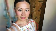 Fans lose it over Poh Ling Yeow's 'naughty' shirt