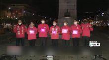 夜線/不畏疫情!南韓國會大選4/15登場 各黨候選人積極造勢