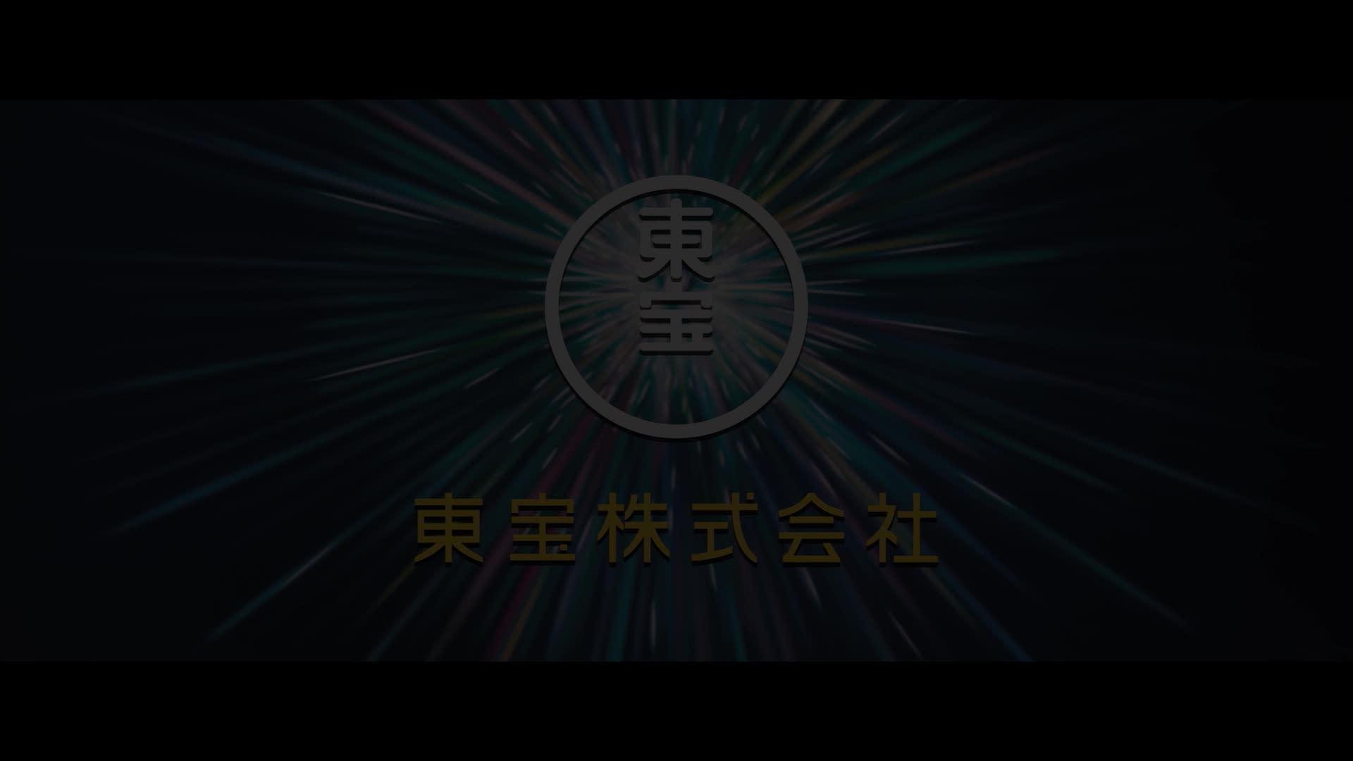 《命運之瞳》電影預告