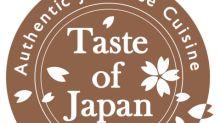 Le «Programme de développement des ressources humaines de la cuisine et de la culture gastronomique japonaises2020» (Tokyo Japon) accepte dès maintenant des candidatures pour les participants en ligne