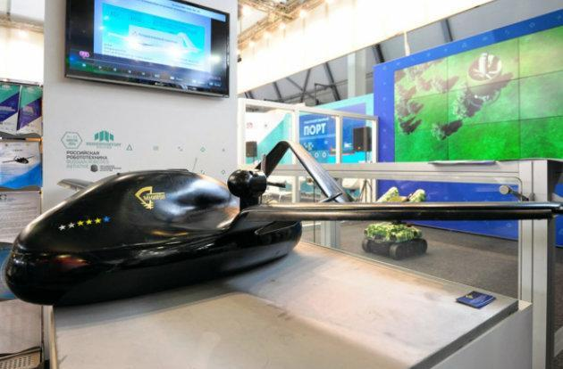 Russia's amphibious UAV is equal parts plane and hovercraft