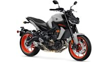 2021 Yamaha MT-09 expected to come with a bigger engine