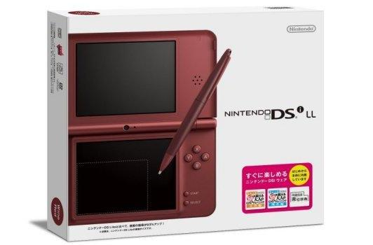DSi LL is too big for its own box art