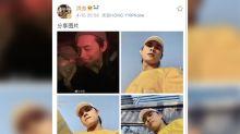 Hong Yao fuels rumours of romance with Wu Jinyan again