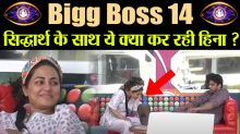 Bigg Boss 14: Hina Khan & Siddharth Shukla talk about Body Marks on Siddharth's Body