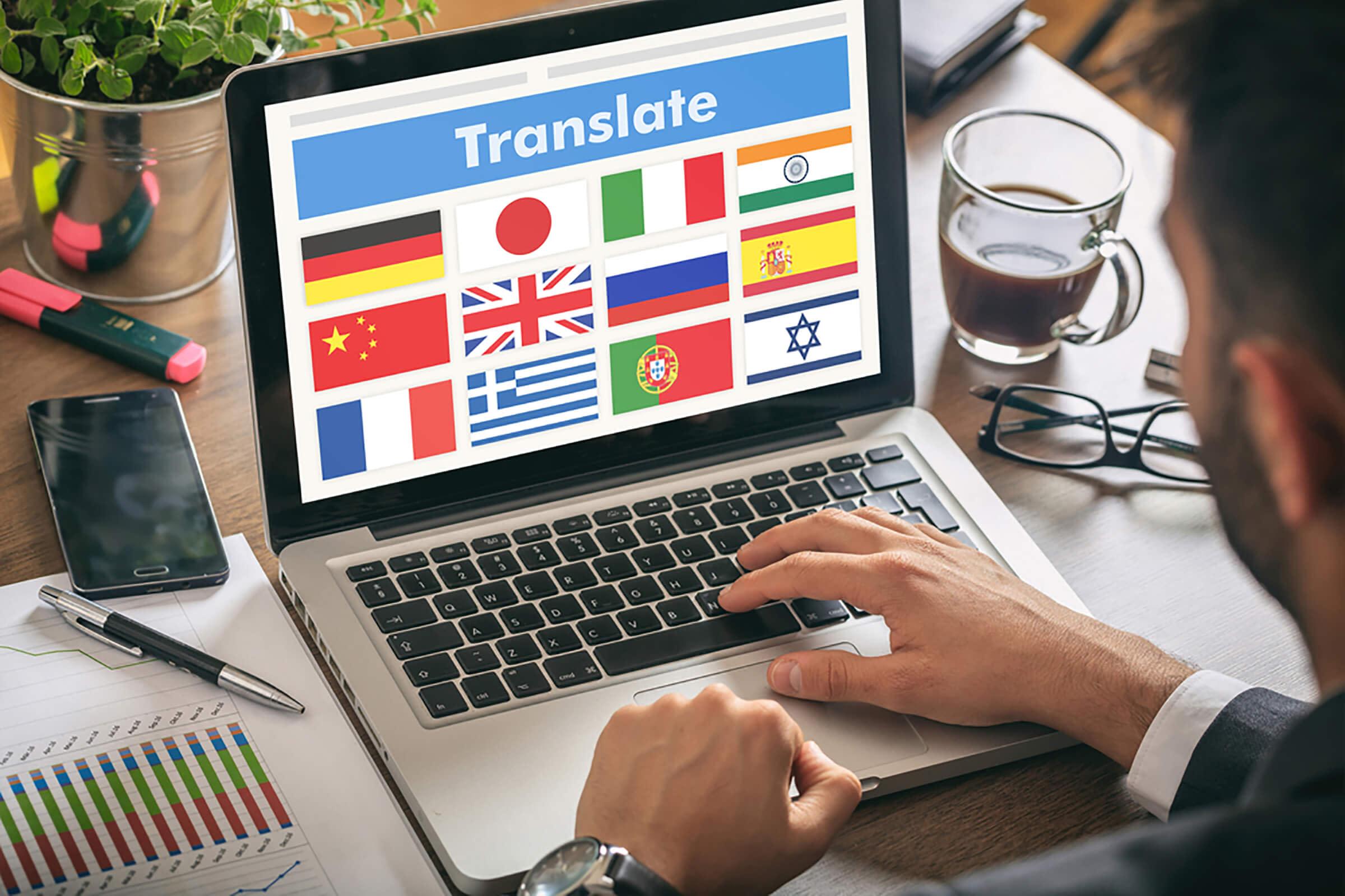 удаленная работа переводчик английского
