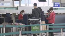 【大裁員】國泰航空全球削8500職位 港龍即日停止營運