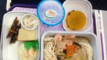 China Eastern In-Flight Economy Meal ... with Wrapped Fish!