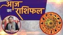 Aaj Ka Rashifal 09 Oct 2020 | Today's Horoscope | Dainik Rashifal