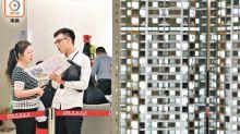 晉海II今推227伙 超購25倍