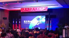 中國使館人員鬧場我國慶酒會 斐濟警方:不會進行調查 由外交層級處理