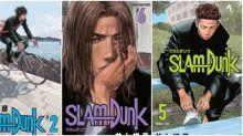 聽日出第1期 《Slam Dunk》新裝1-6期封面曝光