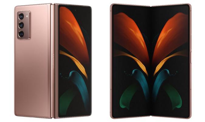 Samsung Galaxy Z Fold2 high-resolution image leak