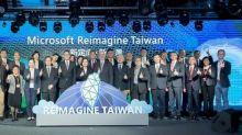 台灣是最佳夥伴!微軟宣布31年來對台最大投資