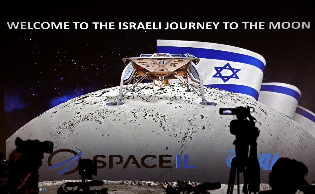 Organisers hold a press conference on July 10, 2018 ahead of the planned launch of Israel's first lunar spacecraft (AFP Photo/THOMAS COEX)