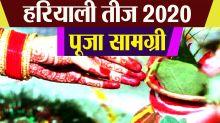 Hariyali Teej 2020 Puja Samagri