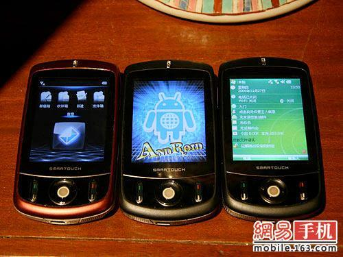 China's QiGi i6 supports Android, Windows Mobile, lust in one package