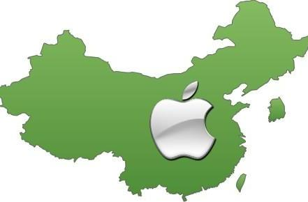 Apple retail partner Foxlink to double footprint in Asia