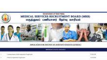 MRB Recruitment 2018 For 1889 Assistant Surgeons