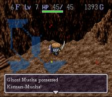 Shiren the Wanderer is insanely complicated