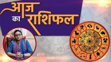 Aaj Ka Rashifal 24 Sept 2020 | Today's Horoscope | Dainik Rashifal