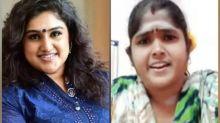 Surya Devi Files Complaint Against Vanitha Vijaykumar For' 'Tarnishing Her Reputation!