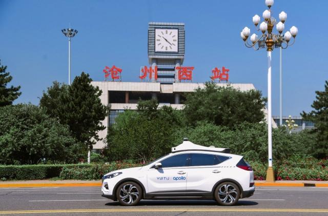 Baidu's Apollo Go robotaxi service arrives in Beijing