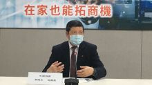 台北國際智機展綁COMPUTEX舉行 6月中拍板是否取消