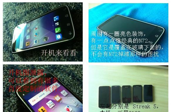 Dell's Streak Pro 101DL to become Baidu's first Yi phone, shows up in FCC's database