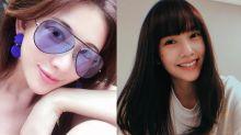楊丞琳從20歲開始防眼紋、頸紋!女星私藏的抗皺護膚法